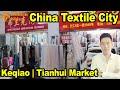 1F | Keqiao Tianhui Market | Keqiao Textile Ctiy | Keqiao Market China