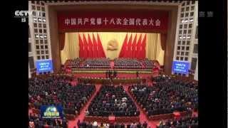 中共 国际歌 Chinese Communist The Internationale [HD]