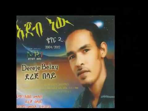 Dereje Belay ~ Ethiopian Best Music 2014