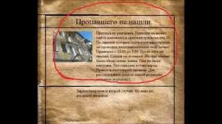 """Хоррор фильм """"Кошачьи глаза"""" The final chapter Серия 2"""