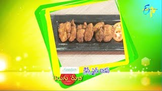 Krispy Fried Chicken | Telugu Ruchi | 11th July 2018 | ETV  Telugu