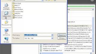 5.1.4. Очистка операционной системы