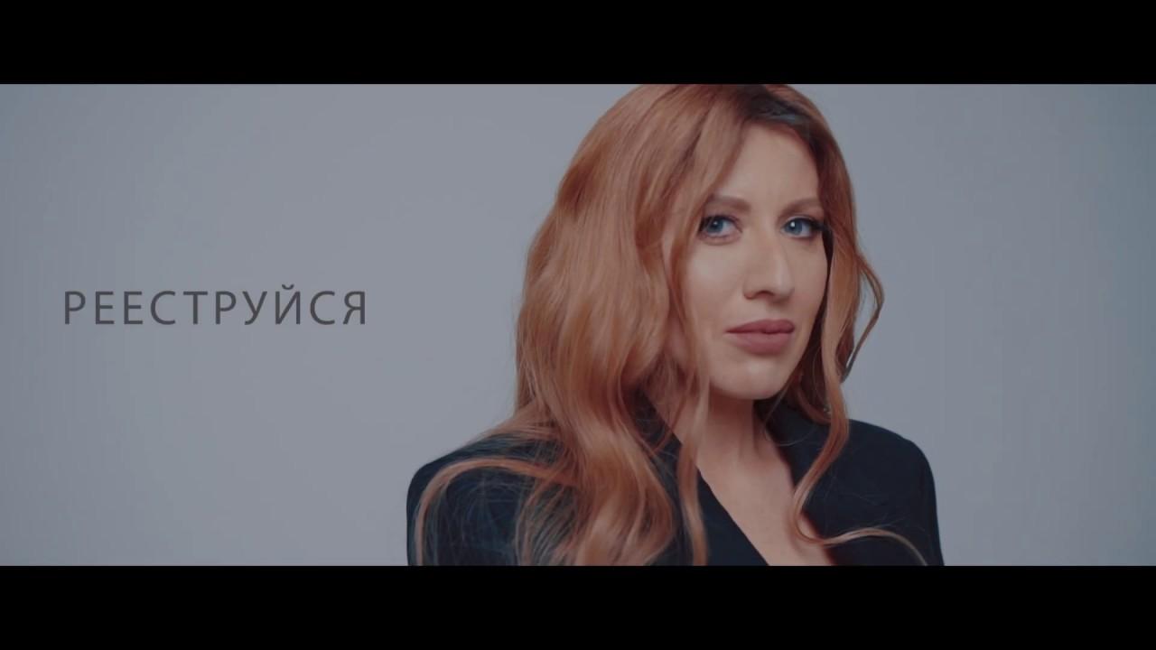 About contest - Miss Ukraine - Universe