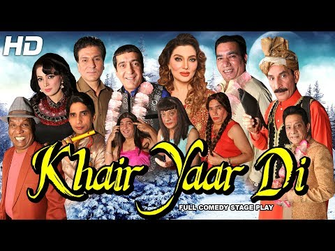 KHAIR YAAR DI (2018 FULL DRAMA) IFTEKHAR THAKUR & NASIR CHINYOTI- LATEST STAGE DRAMA - HI-TECH MUSIC