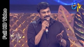 Mega Star Chiranjeevi Emotional Speech in ETV@20 Years Celebrations