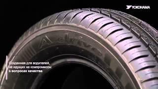 Летняя шина YOKOHAMA A Drive AA01(, 2015-01-26T14:59:56.000Z)