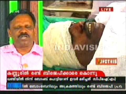 CPM Rules : 2 BJP Men Killed In Kannur - May 28, 2010