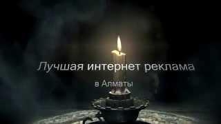 Лучшая интернет реклама в Алматы(http://youtop.info YouTopAD@gmail.com +7 777 206 17 43 Константин Для чего необходимо продвигать видео : - Вывод рекламного ролика..., 2015-05-15T17:24:49.000Z)