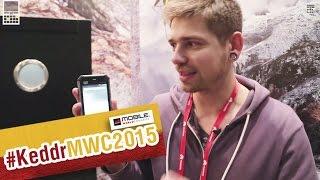 CAT S50 - первый взгляд на смартфон - MWC2015