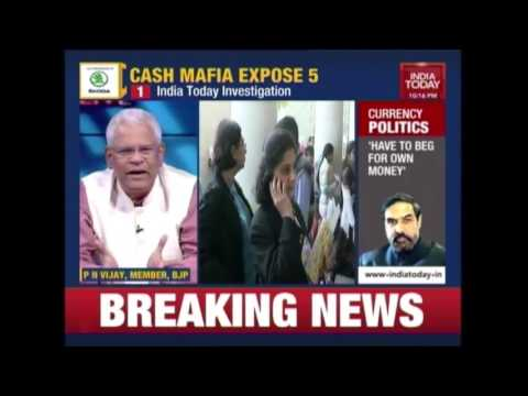 Newsroom : I&B Ministry Orders Probe Into Cash Mafia Exposed By India Today