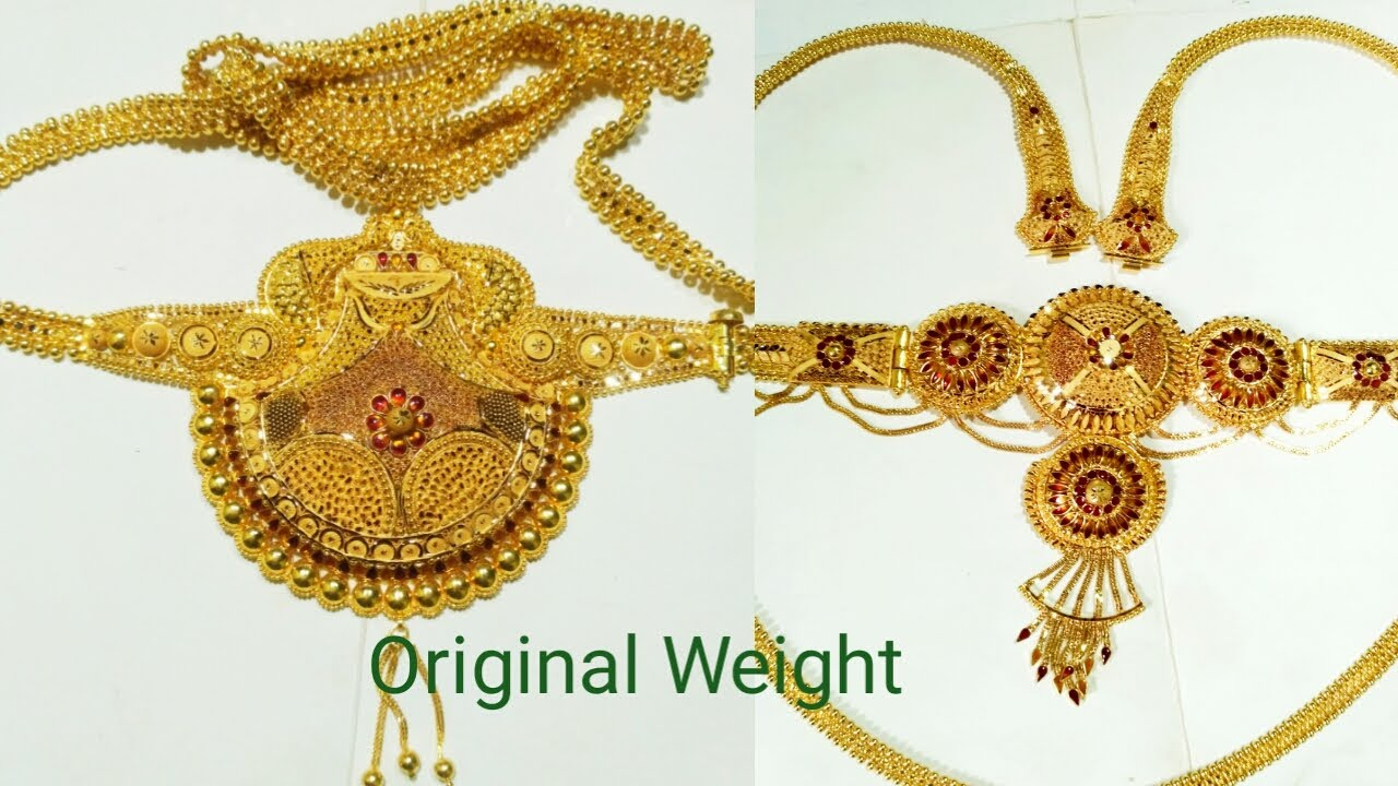 New Gold Kamarband Design With Weight Gold Kamarband Design 2020 Youtube