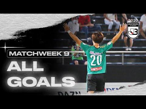 All J3 League Goals Matchweek 9 2020 J League Youtube