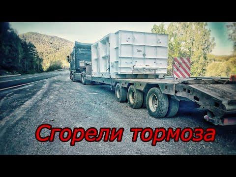 По Уралу без ТОРМОЗОВ.Перевал Сим.Аварии на перевале.