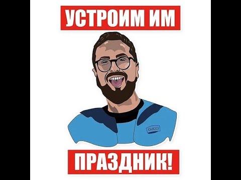 Лайв Шария thumbnail