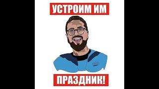 Лайв Шария