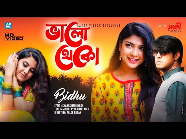 Valo Theko by Bidhu ft. Sarika Sabah,Tawsif HD Music Video 2020 Download