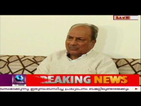 A.K.Antony Hits Out At Self Financing Management In Kerala
