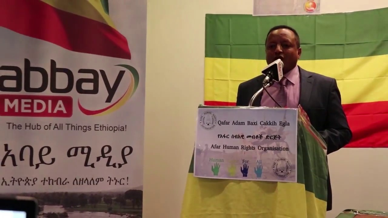 Afar People's Party and Afar Peoples Human Right Fundraising - Ethiopia