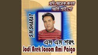 Gambar cover Jodi Arek Jonom Ami Paigo