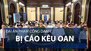 Đại án Phạm Công Danh: Bị cáo kêu oan  | VTC1