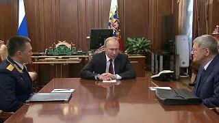 Владимир Путин провел встречу с бывшим генпрокурором и кандидатом на этот пост Игорем Красновым.
