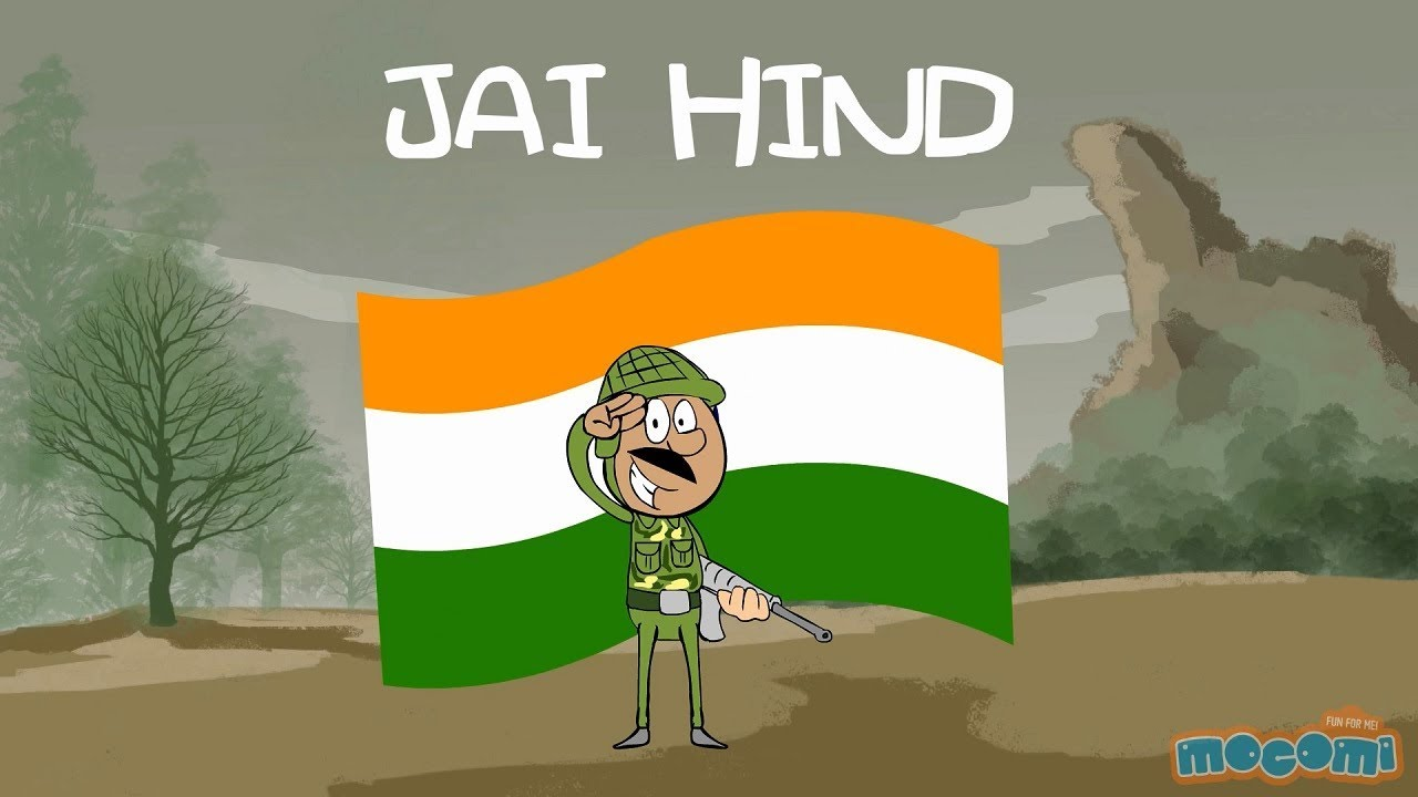 Indian Army Facts and Information | Indian Armed Forces Strength |  Educational Videos by Mocomi Kids