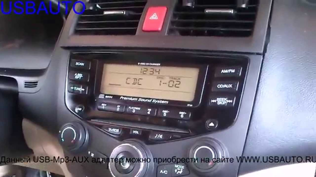 BMW e39 AUX - YouTube