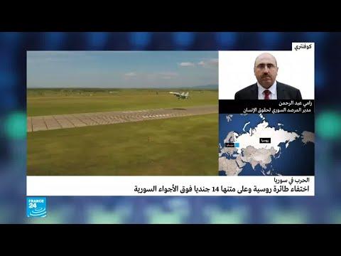 ماذا استهدفت الطائرات الإسرائيلية في اللاذقية؟  - نشر قبل 2 ساعة