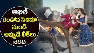 Akhil Second Movie FIRST LOOK Leaked | Akhil Akkineni | Nagarjuna