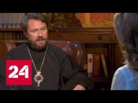 """Программа """"Церковь и мир"""" от 23 сентября 2017 года - Россия 24"""