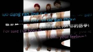 S.H.E ~ Ai Jiu Dui Le [w/ lyrics & translation] Mp3