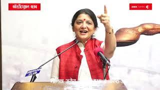 Monika Arora, Supreme Court Lawyer: यमराज और भीष्म को चुनौती देने वाली महिलाओं की गाथा सुनिये