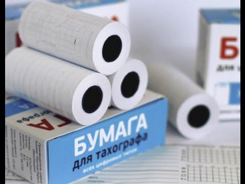 Инструкция тахографа меркурий та-001 купить в омской области на.