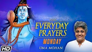 🔴 Monday - Everyday Prayers - Shiva - Uma Mohan - Lord Shiv Songs