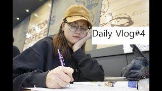[ Du Học Sinh Hàn Quốc] Daily Vlog #4|Cuộc sống thường ngày #4l 일상브일로그#4ㅣ Sunny s Colour