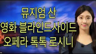 CA채널, #예찐의 문화_2020.03.30 #남진희
