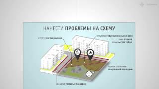 Как спроектировать свой двор