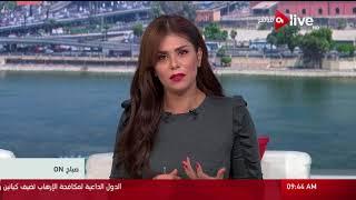 صباح أون - آليات استعادة الآثار المصرية المهربة للخارج .. بسام الشماع thumbnail