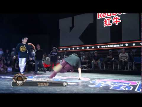 JINJO (BBOY SKIM, FE, VERO) vs CHINA (NO NAME, LAZY, GEORGE) KOD10 2014 semifinal battle