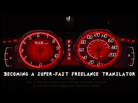 Becoming A Super-Fast Freelance Translator/Coping With Technology In A Constantly Evolving World!
