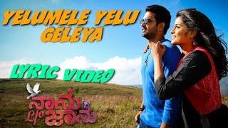 Naanu L/O Jaanu Yelumele (Lyric )   Vishal, Manjula Gangappa   Shreya Ghoshal   Srinath Vijay