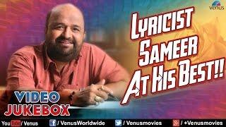 Sameer Lyricist : At His Best ~ Romantic Hits || Video Jukebox