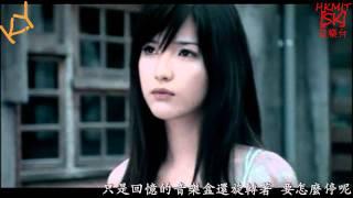周杰倫 - 說好的幸福呢 MV [HD]