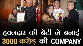 हवलदार की बेटी ने बनाई 3000 करोड़ की कंपनी | Kalpana Saroj | Motivational Video | Dr Vivek Bindra