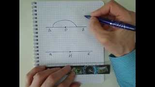 Геометрия, Атанасян, задача 10