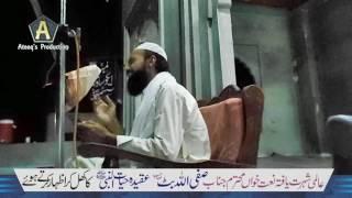 Video Klam Qari Tayyab shb. Voice: Qari Safi Ullah Butt download MP3, 3GP, MP4, WEBM, AVI, FLV Agustus 2018