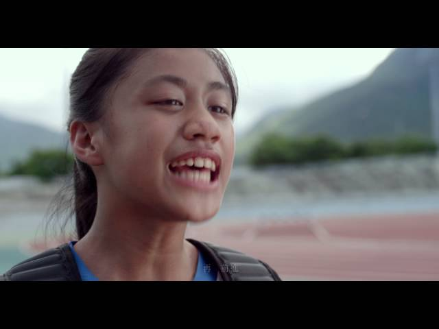 《太陽的孩子》電影主題曲-不要放棄(中文版)