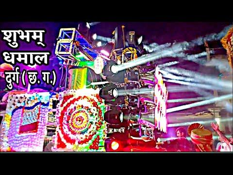 nonstop Bollywood songs SHUBHAM DHUMAL DURG C.G.