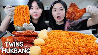 Carbo Fire Noodles and Jamaican Jerk Grilled Chicken Mukbang With My Twin Sister