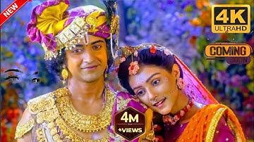 Meera Ke Prabhu Giridhar Nagar !! 2021!!